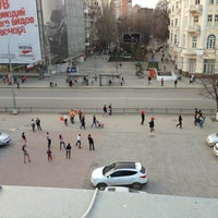 Photo taken at Ростов by Надежда З. on 4/5/2013