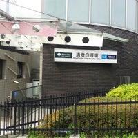 Photo taken at Hanzomon Line Kiyosumi-shirakawa Station (Z11) by てる坊 〈. on 4/6/2013