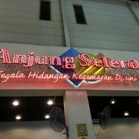 Photo taken at Giant Hypermarket by Kenseh 小. on 12/11/2012