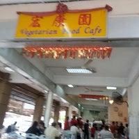 Vegetarian Food Cafe