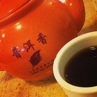 Photo taken at Restoran Foh San Dim Sum (富山茶楼) by Cash 9. on 4/5/2013