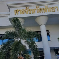 Photo taken at Pattaya Provincial Court by Vasan M. on 1/16/2015