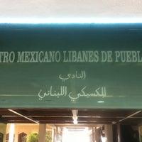 Photo taken at Centro Mexicano Libanés by Angel De P. on 3/26/2013