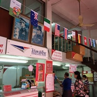 Photo taken at Bueng Thonglang Post Office by Pimpaphon J. on 6/18/2014