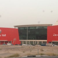Photo taken at Madina Mall مدينة مول by Emil I. on 6/12/2013