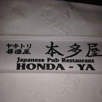 Photo taken at Honda-Ya Japanese Restaurant by Emmanuel M. on 2/29/2012