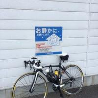 Photo taken at ローソン 野田次木店 by Tatsuya K. on 8/22/2014