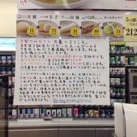 Photo taken at ローソン 丸亀原田町店 by anija5313F on 9/27/2015