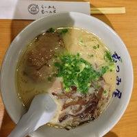 Photo taken at Ramen Planet Mutsumiya (むつみ屋) by yada .. on 2/28/2013