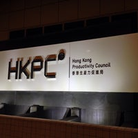 Photo taken at Hong Kong Productivity Council by Jimmy T. on 10/30/2014