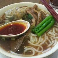 Photo taken at Kam Ho Restaurant by kerri k. on 8/2/2013
