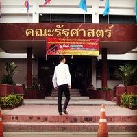 Photo taken at สระน้ำ มหาวิทยาลัยรามคำแหง by พชรดนัย ส. on 10/5/2013