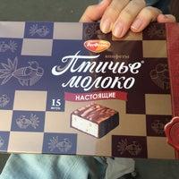 Photo taken at Рот Фронт Кондитерская фабрика by Evgeniya S. on 7/18/2015