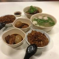 Photo taken at EAT Food Village by Renee W. on 1/25/2013