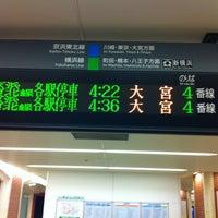 Photo taken at JR 横浜駅 3-4番線ホーム by Shin on 2/23/2013