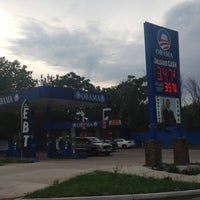 Photo taken at Obama Gas Station by Gerald M. on 6/9/2016