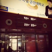 Photo taken at Central City by 정섭 이. on 4/16/2013