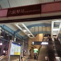 Photo taken at 捷運六張犁站 MRT Liuzhangli Station by Cash Q. on 5/16/2015