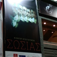 Photo taken at Θέατρο Ροές by Arhondi K. on 1/10/2015