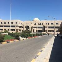 Photo taken at Ministry of Health وزارة الصحة by A.M.K 🇰🇼 ⚓️ 🇬🇧 on 4/19/2016