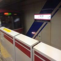 Photo taken at Oedo Line Higashi-nakano Station (E31) by Shin -. on 3/25/2016