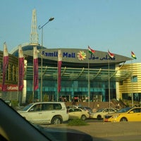 Photo taken at Family Mall by Joao R. on 6/8/2013