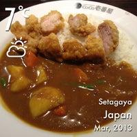 Photo taken at CoCo壱番屋 東急用賀駅前店 by Toshinori on 3/4/2013