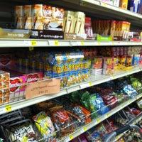Photo taken at Li Ming's Global Mart by Rachel L. on 8/16/2013