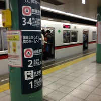 Photo taken at Sengakuji Station by HIRO H. on 4/18/2013