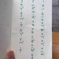 Photo taken at Chinese Language Center(中華語文中心) by Mei-Chi C. on 4/29/2014