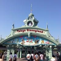 Photo taken at Park Main Entrance by Akito on 9/19/2013