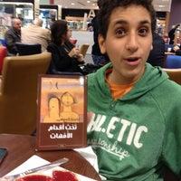 Photo taken at Librairie Antoine by Sawsan S. on 1/6/2014