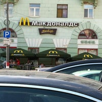 Photo taken at McDonald's by Юра К. on 6/23/2013