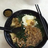 Photo taken at Restoran Super Kitchen Chilli Pan Mee (辣椒板面) by Lee M. on 7/7/2016
