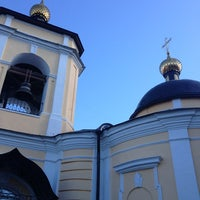 Photo taken at Знаменский храм by Aleksandr S. on 4/5/2014