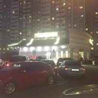 Photo taken at McDonald's by Veronveron on 8/15/2013