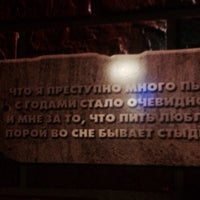 Photo taken at Морской причал by Alexandra P. on 10/30/2013