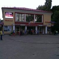Photo taken at Октябрь by Женя ♓. on 7/16/2013