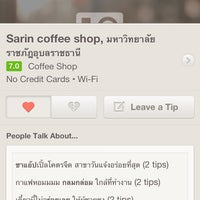 Photo taken at Sarin coffee shop by VJ_VirinZy M. on 8/28/2014