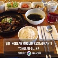 Photo taken at Eid (Korean Muslim Restaurant) by mie z. on 1/8/2017