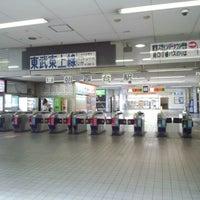 Photo taken at Asakadai Station (TJ13) by miyalavie on 7/14/2013