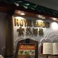 Photo taken at Royal Garden Chinese Restaurant by aloha on 10/10/2016
