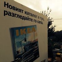 Photo taken at IKEA Pop-Up Houses by Irina Y. on 9/3/2014