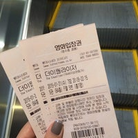 Photo taken at LOTTE CINEMA by 납작콩 on 1/21/2015