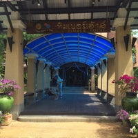 Photo taken at Timber House Resort Krabi by Kansas W. on 12/8/2014