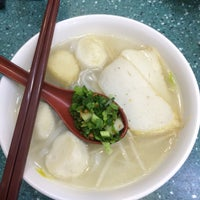 Photo taken at Aberdeen Fishball & Noodle Restaurant 香港仔魚蛋粉 by Andrew D. on 10/29/2015