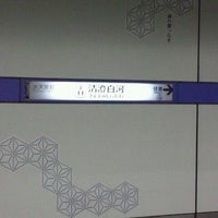 Photo taken at Hanzomon Line Kiyosumi-shirakawa Station (Z11) by fl_muminpapa on 10/13/2012