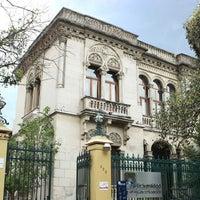 Photo taken at Universidad De La Comunicación by Helén S. on 7/18/2013