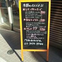 Photo taken at 濱田家 太子堂店 by Takanori O. on 7/7/2013
