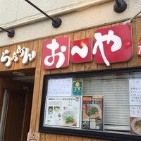 Photo taken at らーめん お〜や by junjuwaaaar on 6/5/2014